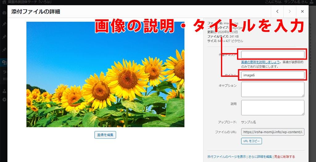 画像のアップロード